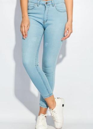 Летние лёгкие джинсы