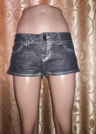 Стильные короткие шорты topshop