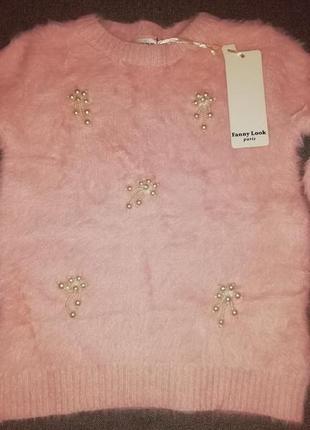 Теплый ангоровый свитер кофта fanny look с бусинами