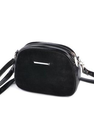 Маленькая замшевая сумка через плечо кросс боди овальная на молнии