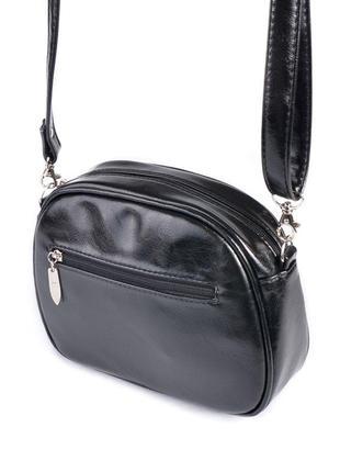 Маленькая замшевая сумка через плечо кросс боди овальная на молнии4