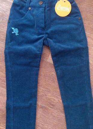 Стильные вельветовые штаны бемби 104р.