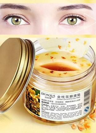 Увлажняющие и омолаживающие патчи для глаз с золотым османтусом bioaqua