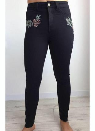 Штани, брюки, джинси.