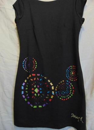 Платье на подкладке с открытой спиной desigual.