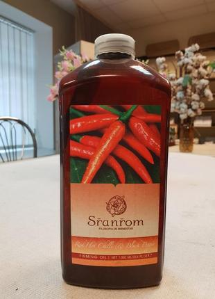 Антицеллюлитное массажное масло sranrom с красным перцем