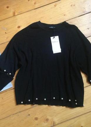 Стильний свитер кофта оверсайз