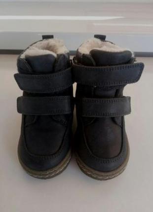 Зимние кожанные теплые ботинки bellytex, 21 размер