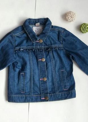 Крутой пиджак на 4-5 лет