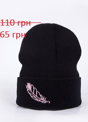 13-66 красивая теплая шапка