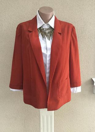 Укорочённый,терракотовый жакет,пиджак,кардиган,большой размер