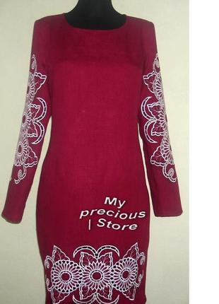 Вышитое платье из льна-подсолнухи-ришелье.
