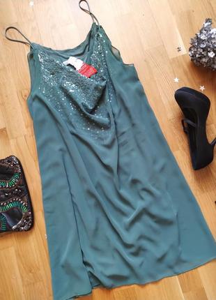 Волшебное платье promod размер 40 / l