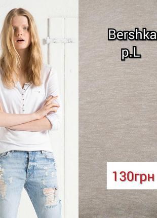 Кофта bershka цвет беж (новая)sale