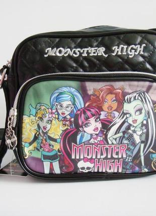 Детская сумка monster high, сумочка монстер хай