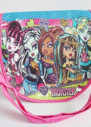 Детская сумка monster high, сумочка монстер хай1