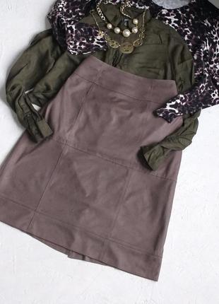 Ультрамодная юбка под замш красивый бежевый цвет базовый фасон от luisa cerano