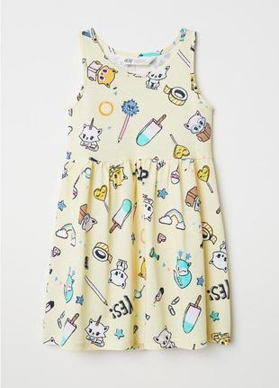 Трикотажное платье h&m , 1,5-2 года, 6-8 лет.