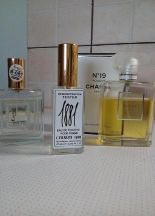 Набір парфумів