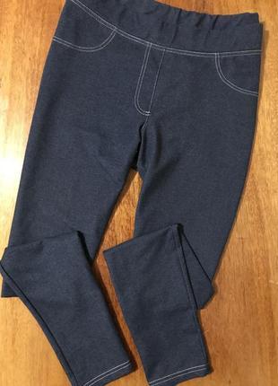 Мягкие тканевые лосины леггинсы под джинс большого размера