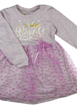 """86-92, 92-98, 98-104 см: детское трикотажное платье с фатином """"принцесса"""""""