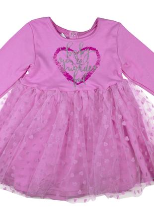 """80-86, 86-92, 92-98 см: детское трикотажное платье с фатином """"сердечко"""""""