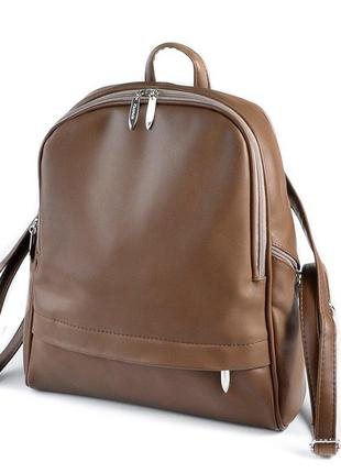 Коричневый молодежный рюкзак городской на молнии из кожзама