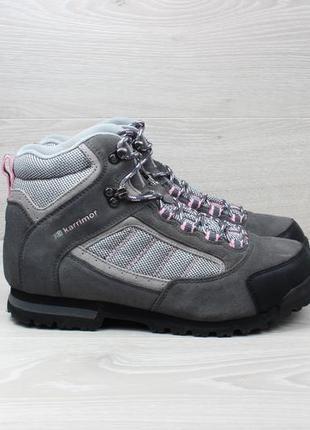 Треккинговые женские ботинки karrimor, размер 41