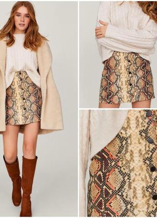 Кожаная юбка змеиный принт / юбка на пуговицах высокая посадка