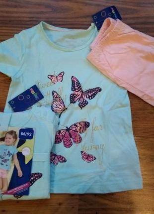 Костюм бабочки 86-922