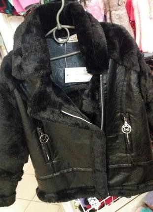 Куртка дубленка очень крутая на 7-10 лет
