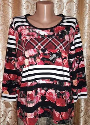 Красивая женская кофта betty barclay collection