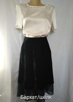 Роскошная винтажная юбка, люкс бренд, бархат/шёлк