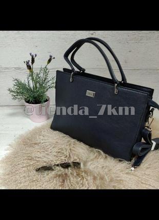 Женская офисная сумка f220 синяя