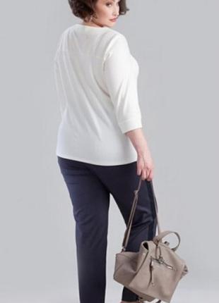 Супер брюки с высокой посадкой зауженные