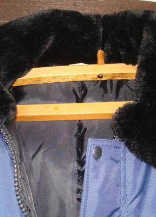 Куртка мужская на синтепоне (союзспецодежда).2 фото