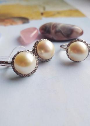 Срібний набор з перлами