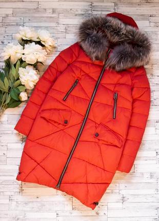 Зимняя куртка наполнитель халофайбер размер с, 42