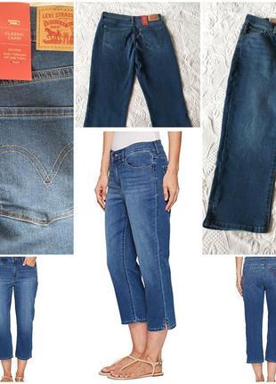 Levis джинсы, капри