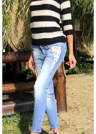 Светлые джинсы fracomina