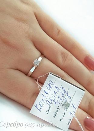 Серебряное кольцо р.16.5, колечко, серебро 925 пробы