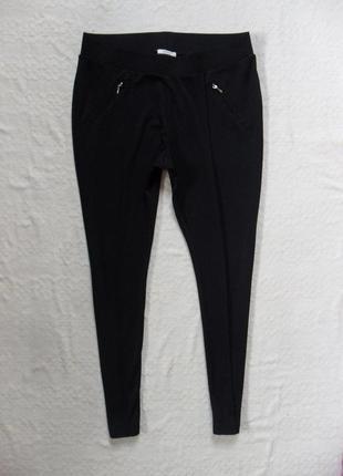Стильные черные леггинсы штаны скинни papaya , 16 размер.