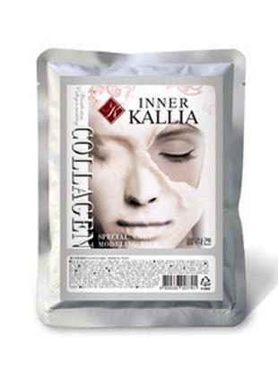 Альгинатные маски коллаген