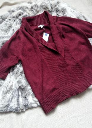 Кардиган накидка свитер новый
