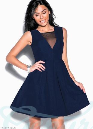 Минее платье с декольте /  синя сукня з декольте
