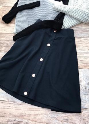 Базовая юбка трапеция с пуговицами esmara