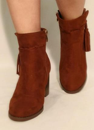2259\150 коричневые ботинки на устойчивом каблуке 38р