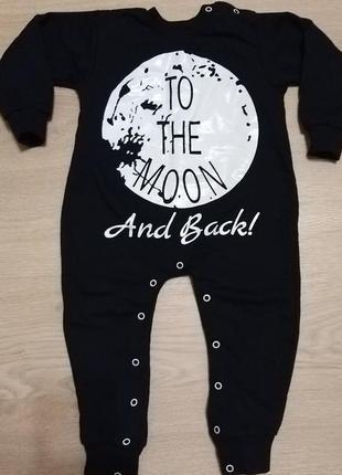 Детская одежда 2019 - купить недорого в интернет-магазине Киева и ... 22ceec59591