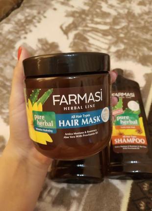 Увлажняющая травяная маска для волос