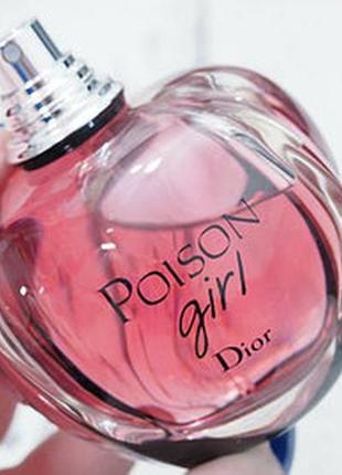 Christian dior poison girl парфюмированная вода 100% оригинал